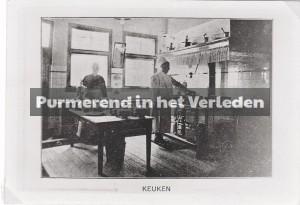koemarkt en koestraat 1945 tot nu (58)