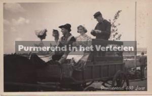 1960 feesten - Copy (3)