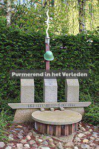 Purmerend_monument_aan_de_Jaagweg_(IMG_6315)